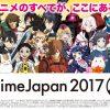 【マギアレコード】アニメジャパン2017「魔法少女まどか✰マギカ」情報!