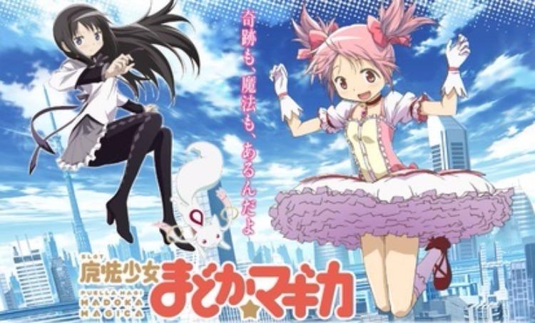【マギアレコード】777NEXTで「SLOT魔法少女☆マギカ」配信開始!