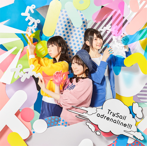 【マギアレコード】TrySail「adrenaline!!!」「かかわり」がワン・ツーフィニッシュキタ━(゚∀゚)━!