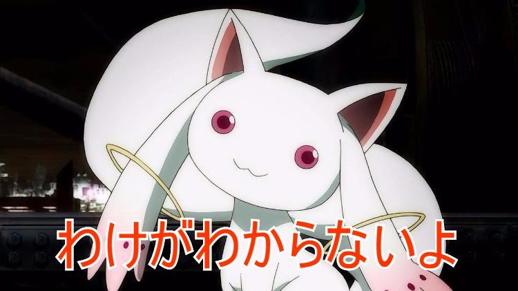 【マギアレコード】マギレコのリリース後はサーバーダウンでメンテナンス地獄になる可能性大!