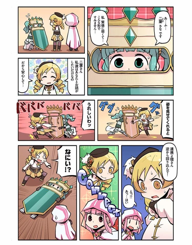 マギアレコード(マギレコ)マギアレポート11話