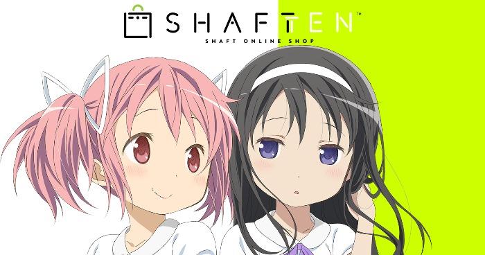 【マギアレコード】SHAFT TEN「まどマギ」新商品グッズが追加!