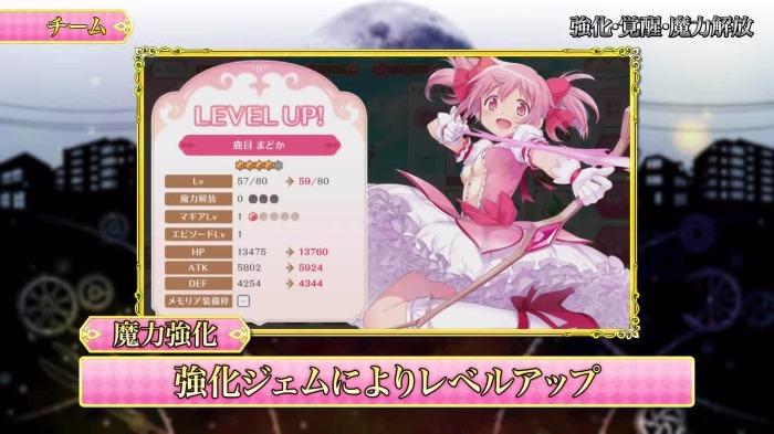 【マギアレコード】ストーリー&コネクト・マギア&強化・覚醒・魔力解放まとめ!