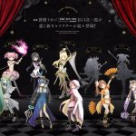 【マギアレコード】マギレコの新キャラ「秋野かえで」と「水波レナ」の声優が明らかに!!!!