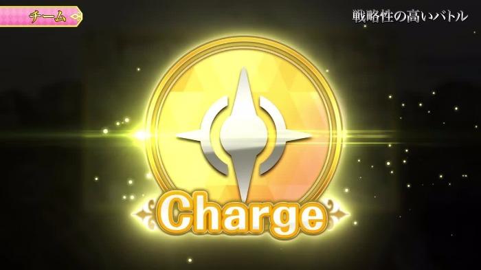 マギアレコード(マギレコ)ディスク「Charge」チャージ