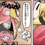 【マギレコ】ドッペルが強い魔法少女は誰だ!?