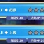 【マギレコ】レインボーオーブのドロップ率は5%切っているだとぉぉぉ!!!!