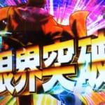 【マギレコ】リセマラでデータ通信量限界突破する人が続出中だぞぉぉぉ!!!