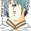 【マギレコ】遂に明日リリース!!初日でいくら課金する??