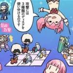 【マギレコ】キャラクタータイプとディスク一覧!これでミッションは完全クリア!!(4/5更新!)