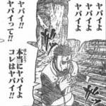 【マギレコ】星2のメモリアが有能すぎて星4メモリアが霞んで見える件