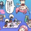 【マギレコ】ディスクの種類を紹介!