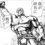 【マギレコ】ドッペル込みで1キャラ育成に必要なCCは300万???金策が必須だ!!!!