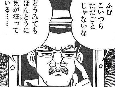 【マギレコ】これがエンジョイ勢!!!星4いなくてもここまで強くなれる!!