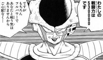 【マギレコ】星4のデスティニージェムでメモリア枠開放した魔法少女が真の最強キャラ!!!