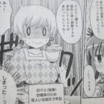 【マギレコ】大人マミさんが艶っぽすぎる!