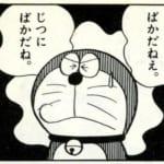 【マギレコ】オートがメンテ後おバカになった?