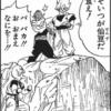 【マギレコ】AP不足と感じた時には石を割って見ましょうw1%ガチャを回したと思えば怖くないw