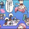 【マギレコ】チャージの仕様ってわかってる?
