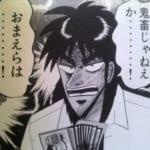 【マギレコ】素材のドロップ率を検証!!!!やっぱり鬼畜過ぎるなwww