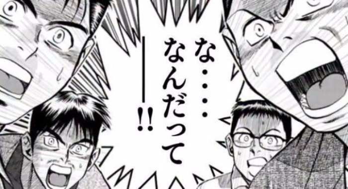 【マギレコ】確定演出が無くても星4キャラは落ちてくるぞぉぉぉ!!!