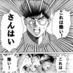 【マギレコ】ガチャの闇!!!!1回あたりの金額FGOは176円そしてマギレコ・・・