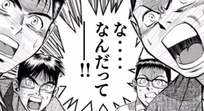【マギレコ】明日香ちゃん、魔法少女の中でNo.1候補浮上!!!何のって??それは・・・