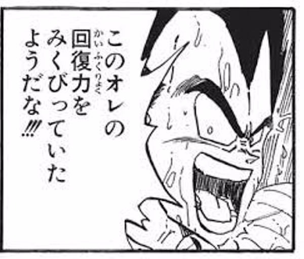 【マギレコ】結局Wまどか大正義!チャレンジ10を安定攻略オートクリアも可だぞぉぉぉ!!!!