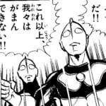 【マギレコ】ガチャは熱くなったら、おしまい!「貯石はいくつ?」