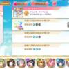 【マギレコ】キャラのメモリア枠を解放するとステータスも上がるぞ!!