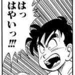 【マギレコ】周回にはブラスト3枚持ちが最適!ななか・やちよ・明日香・杏子が最適!