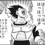 【マギレコ】タスクキルは意味がないからご注意を!