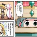 【マギレコ】二葉さなの性能について激しく議論されているぞぉぉぉ!!!
