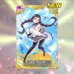 【マギレコ】配布魔法少女は来るか?それとも魔法少女ドロップか?