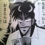 【マギレコ】課金5万円で出ないって言ってるのは甘え?1%をなめるなよ!!