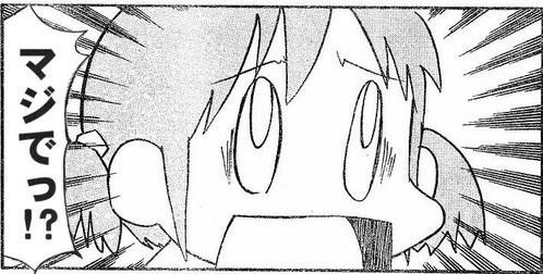 """【マギレコ】平均ランクってどのくらいだろう??100ランク付近は""""廃""""だな!!!"""