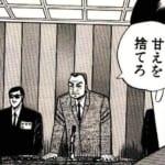【マギレコ】1%で文句言ってるのは甘え?マギレコは優しい方だった!!www
