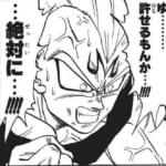 【マギレコ】杏子の実装はいつに??失速フラグ立っちゃったな・・・