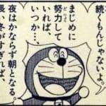 【マギレコ】以降のイベント予想がひどすぎる…。「忙しくなるな(棒)」