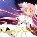【マギレコ】10月3日は鹿目まどか誕生日!生誕祭イベントは来るか???