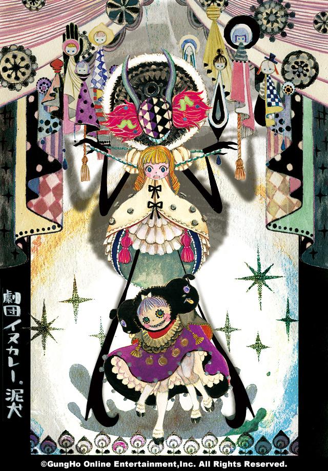 【マギレコ】メインストーリー三章のボスをよく見てみると怖いんだが・・・