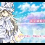【マギレコ】織莉子は星3の中ではトップクラスに強い印象だが…。