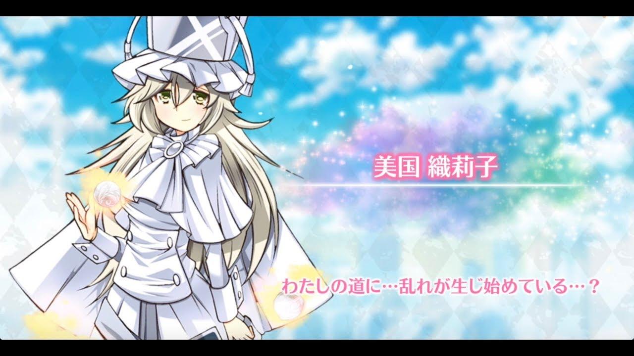 【マギレコ】織莉子は星3の中ではトップクラスだが...。