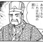 【マギレコ】ドッペル解放が罠ってどういう事?ドッペルは解放しない方がいい??