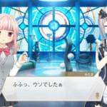 【マギレコ】今回のイベントの犯人は「みたまさん」が怪しいと!!!
