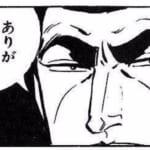 【マギレコ】ガチャ欲を抑止するいろは!!!!なんという冷静で的確な判断力wwww