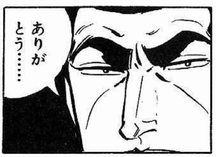 【マギレコ】ガチャ欲を抑止する天音月咲!!!!なんという冷静で的確な判断力なんだwwww