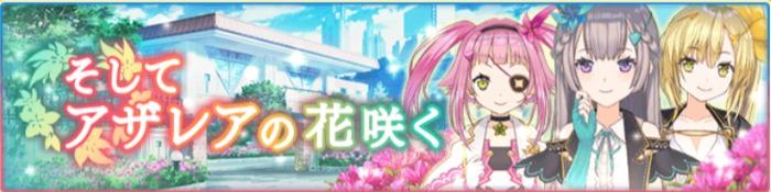 【マギレコ】10月10日(火)から新キャラ登場!!!!そして新イベントも開催!!!!