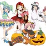 【マギレコ】10月30日(月)からハロウィンイベントが来る可能性大?!