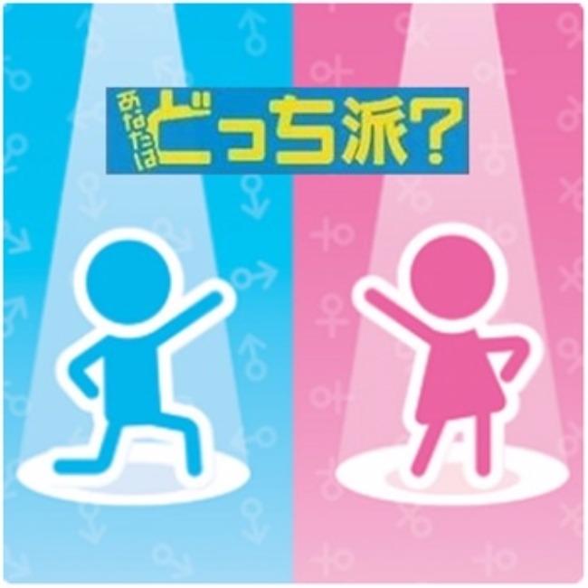 【マギレコ】サポートポイントはガチャチケット交換orノーマルガチャどっちが良いのか!?